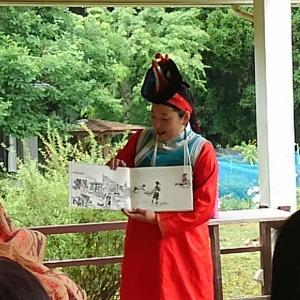 5/31 南阿蘇カシュカシュ ライブ報告