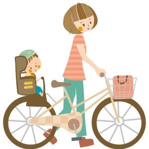 4/1〜東京都自転車保険加入が義務化になったって知ってる?