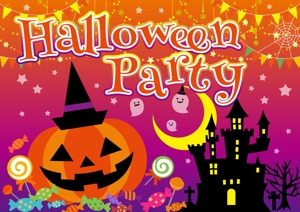 10/22(木)0歳児さんも楽しめるハロウィンパーティー 開催しま〜す  |葛飾区ベビー教室