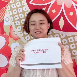 亀有共助プロジェクトに参加しました♩ |葛飾区亀有ママとベビーのサイン教室
