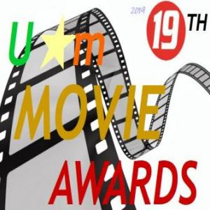 2019 19th U★m Movie Awards 優秀賞決定