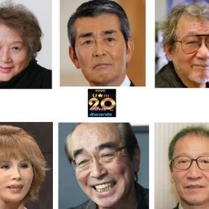 最優秀テレビドラマ賞/特別賞/栄誉賞-2020 20th U★m Movie Awards-