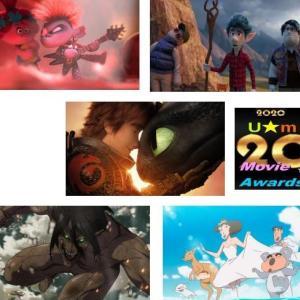 最優秀アニメーション作品賞-2020 20th U★m Movie Awards-