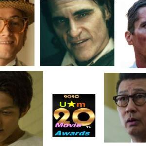 最優秀主演男優賞-2020 20th U★m Movie Awards-