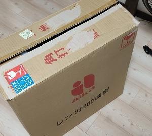 大きな箱が届いた!いったい何が!?(笑)