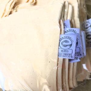 ショップ袋について【10年目と5周年記念】