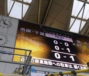 J2第42節 VS栃木SC