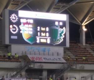 J2第11節V松本山雅FC