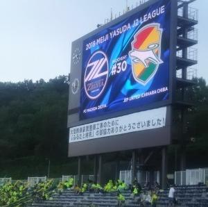 J2第30節 VS FC町田ゼルビア