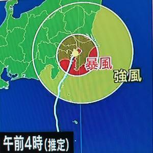 台風15号東京直撃 皆様のご安全とご無事を心よりお祈り申し上げます。