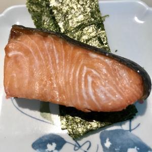 鮭の美味しい季節! チョー旨いの食べた~い