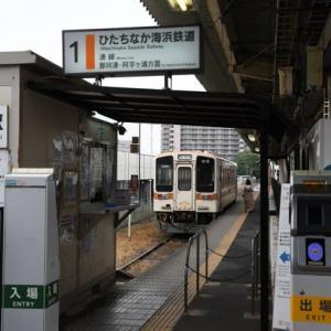 茨城県キハの旅(ひたちなか海浜鉄道編)