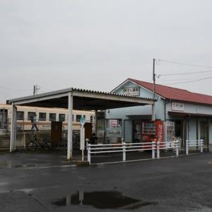 茨城県キハの旅(阿字ヶ浦でお寿司編)