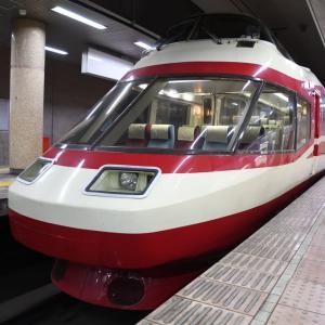 長野県の地方鉄道を巡る旅(長野電鉄ゆけむり編)