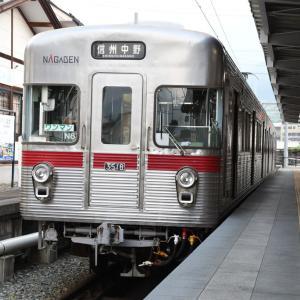 長野県の地方鉄道を巡る旅(長野電鉄 信州のまっこうくじら編)