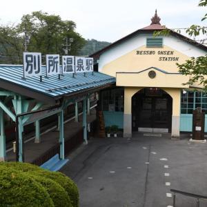 長野県の地方鉄道を巡る旅(上田電鉄の丸窓電車)