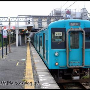 JR西日本 和歌山線 105系 撤退直前の探訪記(9/23・祝)