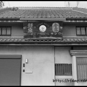 東日本大震災に、思いを馳せる