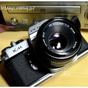 XR rikenon 50mm F2 レンズテスト