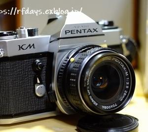 SMC PENTAX-M 28mm F3.5  レンズテスト