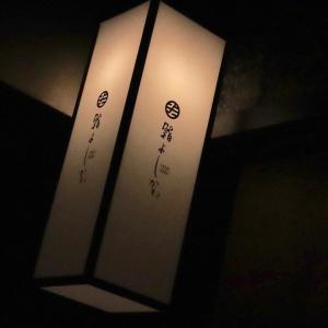 恵比寿で美味しいお寿司を頂きたいならここがおすすめ♡
