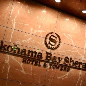 横浜ベイシェラトンのスイーツビュッフェへ♪♪