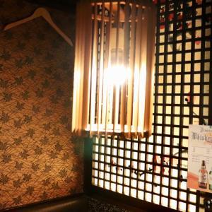 横浜個室居酒屋「伝助」へ♡