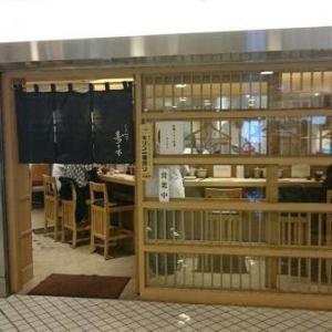 東京駅でランチ