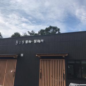 新オープンの蕎麦屋さん