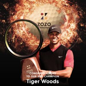 タイガー優勝おめでとう!