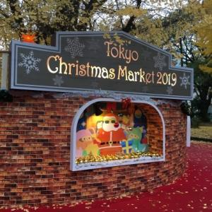 【芝公園】東京クリスマスマーケット2019に行ってきました(^_-)-☆