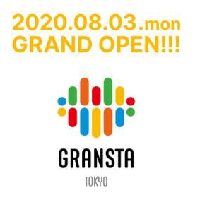 8月3日グランドオープン、GRANSTA TOKYO