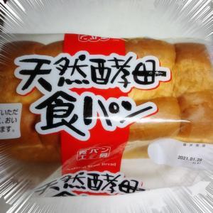 業スーの天然酵母パン(^^♪