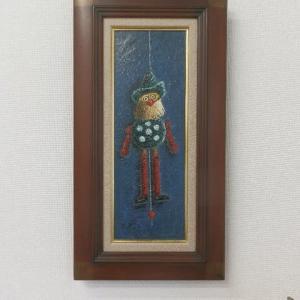 祈り 水村喜一郎 壁掛け人形