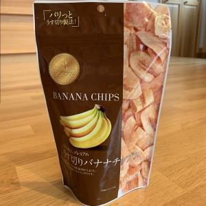 うす切りバナナチップス