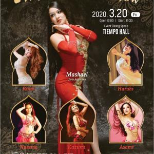 出演情報*3/20(金)Arabian Dance Show