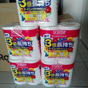 こうなる前に地震対策で買っていました トイレットペーパー