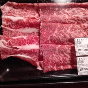 アイコムから和牛すき焼き肉到着