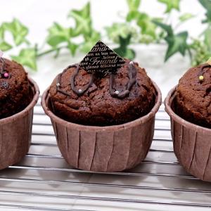 混ぜて焼いたらバレンタインチョコマフィン Chocolate muffins 【バレンタインレシ