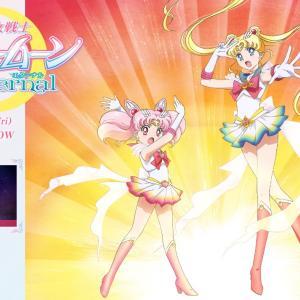 劇場版「美少女戦士セーラームーンEternal」前編公開日が2020年9月11日に決定