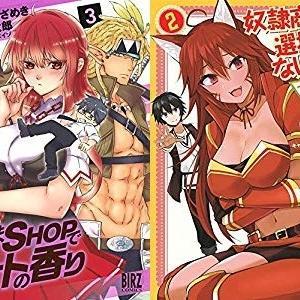 若林稔弥「幸せカナコの殺し屋生活 2」や「神さまSHOPでチートの香り 3」など10月24日発売のコミックス