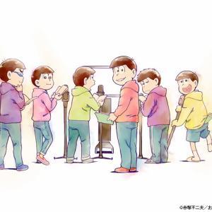 おそ松さん、2020年に復活!10月よりTVアニメ3期が放送