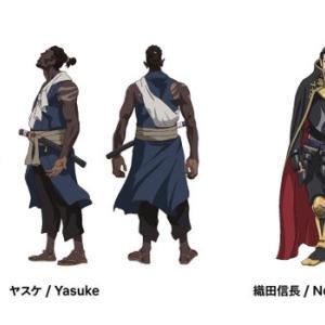 MAPPA制作時代劇「Yasuke -ヤスケ-」キャラデザで織田信長など公開