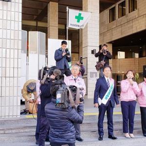 高知の将来を真剣に考え、良くしようとの思いが一番強い「久保博道さん」を応援致します!