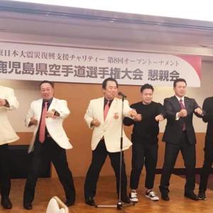 23日の和歌山大会、24日の鹿児島県大会、すべてのスケジュールを無事に終えることが出来ました。