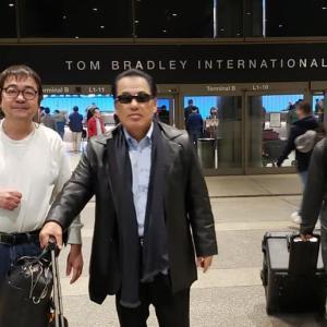 「吉田会長の渡米50周年パーティー」出席のためロサンゼルスへ。