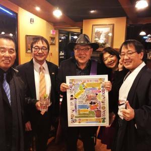 全米を席巻する世界の吉田ソース会長の70歳のバースディパーティ!