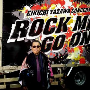 日本のスパーロックシンガー矢沢さんの大人の色気を感じさせる素晴らしい声、メロディに酔いしれました。