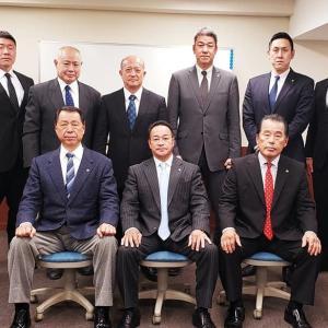 今年最後の「12月定例理事会」3本(JFKO.WFKO.JKO)出席。