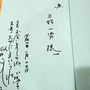 新春恒例櫻井よしこ先生講演会に出席。